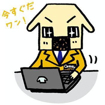 糸島市・福岡市西区の不動産のことなら!センチュリー21[三愛地建]にお任せください。